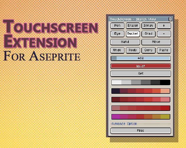 TouchscreenExtension